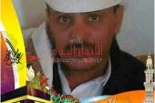 الشاعر اليمني أبو عبيدة محمد الزيدي شاعر الأسبوع
