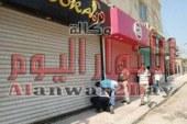 رغم محاولة تكذيب الخبر الرقابة الإدارية تغلق 9محلات وقاعة شهرذاد وتفتح ملف المزاد القديم