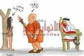 """حكامنا المسلمين مناصب علي الهوا والشاهد""""بورما"""""""