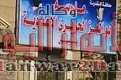 تبرعات إجبارية وجمع الأموال قسريا بإحدى مدارس الإسكندرية