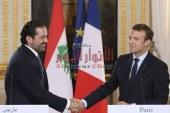 الحريري: أنا أقيم في السعودية من أجل التشاور حول الوضع في لبنان
