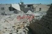 عااااااجل مقتل وإصابة 7 أشخاص من أسرة واحدة في هجوم جديد بسيناء المصرية