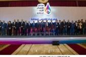"""محافظ القليوبية يشارك في اعمال الجلسة الافتتاحية لمؤتمر مؤسسة الاهرام الاول للطاقة بعنوان """" مصر..مركز اقليمى للطاقة."""