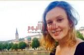 مقتل ريبيكا دايكس الموظفة في سفارة بريطانية في لبنان