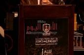 تحت رعاية منظمة اليونسكو: مدرسة النزهة للغات تشارك في احتفالية اليوم العالمي للغة العربية بحضور عدد من المثقفين وأساتذة اللغة في مصر