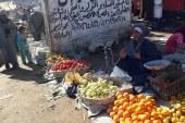 انخفاض حاد فى اسعار الخضروات والفاكهة بقنا