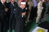 بالصور محافظ الفيوم يتقدم مشيعى جنازة شهيد الواجب الوطنى بالعريش