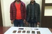 حبس سائق وعامل 4 أيام لحيازتهما 3 كيلو حشيش أمام سجن الفيوم العمومى