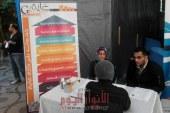 مؤتمر لشباب بنقابة المعلمين في الاسكندرية