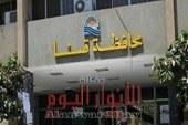 الجمعية المصرية بمحافظة قنا توفر سلع غذائية بأسعار مخفضة