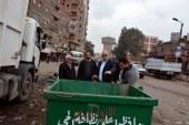 جولة صباحية مفاجئة لمحافظ القليوبية بمدينة شبرا الخيمة وقليوب لمتابعة منظومة القمامة والصحة