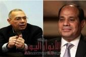 رئيس حزب المصريين الأحرار: من أجل مصر اطالب الرئيس السيسي بالترشح لفترة رئاسية ثانية