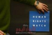المحلل السياسي السيد حسين:  منظمة هيومان رايتس ووتش منظمة مشبوهة تعمل لصالح أجندات مخابراتية خارجية