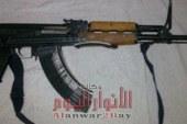 ضبط هارب من حكم مؤبد بحوزته اسلحه وذخائر بشبين القناطر