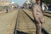 خفير نظامى يضحى بحياته من أجل إنقاذ مواطن من الموت أسفل عجلات القطار بالمنيا