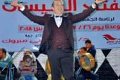 بالصور نبيل شكيم يخوض حفلات الأمن الوطني للمرة الثالثة على التوالي