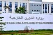 لا للتعيين في الخارج ولا لوقف المنحة وقفة إحتجاجية أمام مقر وزارة خارجية الجزائر