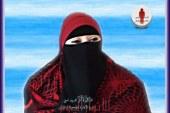 صحة ابشواى تهنئ الشعب المصري بأعياد تحرير سيناء