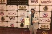 """بالصور تكريم """"وائل غانم"""" في مؤتمر التميز والجودة."""