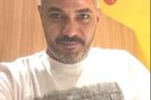 الشاى الأخضر وتكسير الدهون مع الدكتور / أحمد العطار