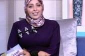 """""""للموسم الثانى"""" النادي الدبلوماسي ينظم مهرجان """"العناية بصحة وجمال المرأة """""""