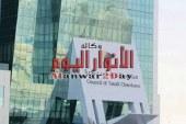 الغرف السعودية وهيئة تطوير الإستثمار الجزائرية يجتمعان