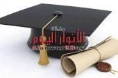 المنيا .. اجازة السبت لجميع المدارس الحكومية