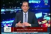 """نعمان: """"السيسي"""" رفض صفقة القرن في 11 مايو الماضي وأبلغ السلطة الفلسطينية و الرئيس ترامب"""