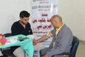 تواصل فعاليات حملة جامعة خالية من فيروس سى بمركز جراحة الكلى