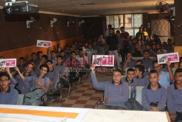 """بالــصـــــور…الثانوية العسكرية بإمبابة محطة """" لانى رجل """" الثانية"""