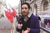 """الأمم المتحدة تطالب بإطلاق صراح أسرة بحرينية إنه """"عمل إنتقامي غير قانوني"""" جاء بسبب صلتهم بالناشط الوداعي"""