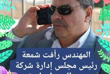 المهندس رأفت شمعه في أول تصريح له لوكالة الأنوار اليوم بعد رئاستة لشركه مصر الوسطي لتوزيع الكهرباء