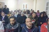 اقوى محاضرة لعلاج الإدمان بغرب الإسكندرية