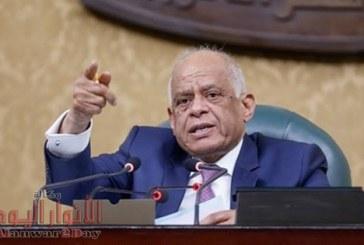 عبد العال: 3 جلسات عامة اليوم لمناقشة مبدأ تعديل بعض مواد الدستور وفقا لتقرير اللجنة العامة