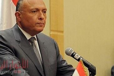 وزير الخارجية يتوجه إلى تونس للمشاركة في اجتماع مجلس الجامعة العربية