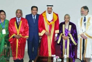 جامعة الزيتونة ترفض منح دكتوراء فخرية لسلمان بن عبد العزيز (الملك)