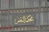 تأجيل نظر طعون المتهمين في قضية أجناد مصر على أحكام المؤبد والإعدام