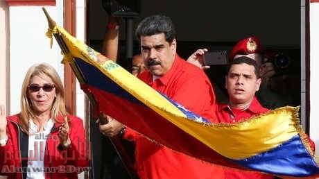 فنزويلا  طردت سفير ألمانيا صديق غوايدو وحليفه الأوربي