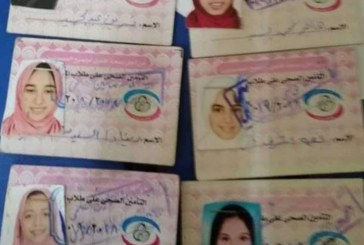 اصابة العشرات من طالبات مدرسة الصالحية الجديدة بالسعال الديكي
