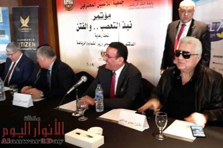 مرتضى منصور يهاجم مجلس ادارة النادى الأهلى