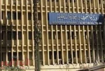 400 ألف بطاقة تموينيه تم حذفها من التموين لعدم استحقاقهم الدعم