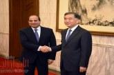 الرئيس السيسي يلتقى رئيس المجلس الوطنى للمؤتمر الاستشارى السياسى للشعب الصيني