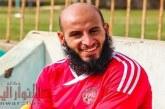 تأجيل محاكمة 44 متهما بينهم لاعب كرة في الانضمام لداعش لـ 27 أبريل