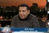 """رئيس مبادرة تحيا مصر لــــ""""وكالة الانوار اليــــوم"""":  أطالب بحل الأحزاب السياسية لمخالفتها لتعليمات الرئيس السيسي"""