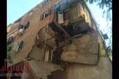 انهيار عقار بالزاوية الحمراء بسبب انفجار ماسورة غاز