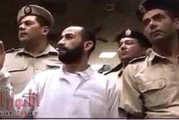 الإعدام لمحمود نظمى شنقا المتهم بقتل طفليه ريان ومحمد في الدقهلية