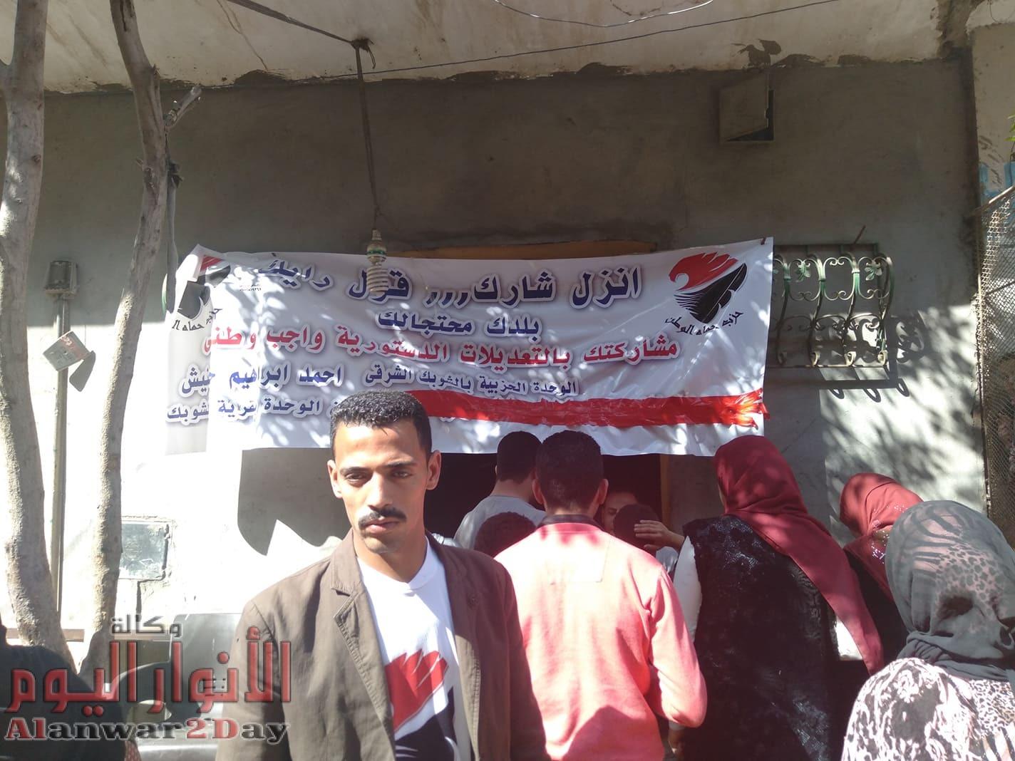 بالصور أمين حماة وطن بالجيزة يشيد بوعى المواطن ودور المرأة فى الاستفتاء