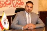 """أمين إعلام """"المصريين"""": مبادرة """"كلنا واحد"""" حققت نجاحاً باهراً"""