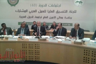 خالد حنفي : مشروع للتأشيرة الموحّدة للمستثمرين ورجال الأعمال العرب بين الدول العربية