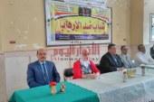 برلمان الشباب يقيم ندوة شباب ضد الارهاب بقرية ميت طاهر